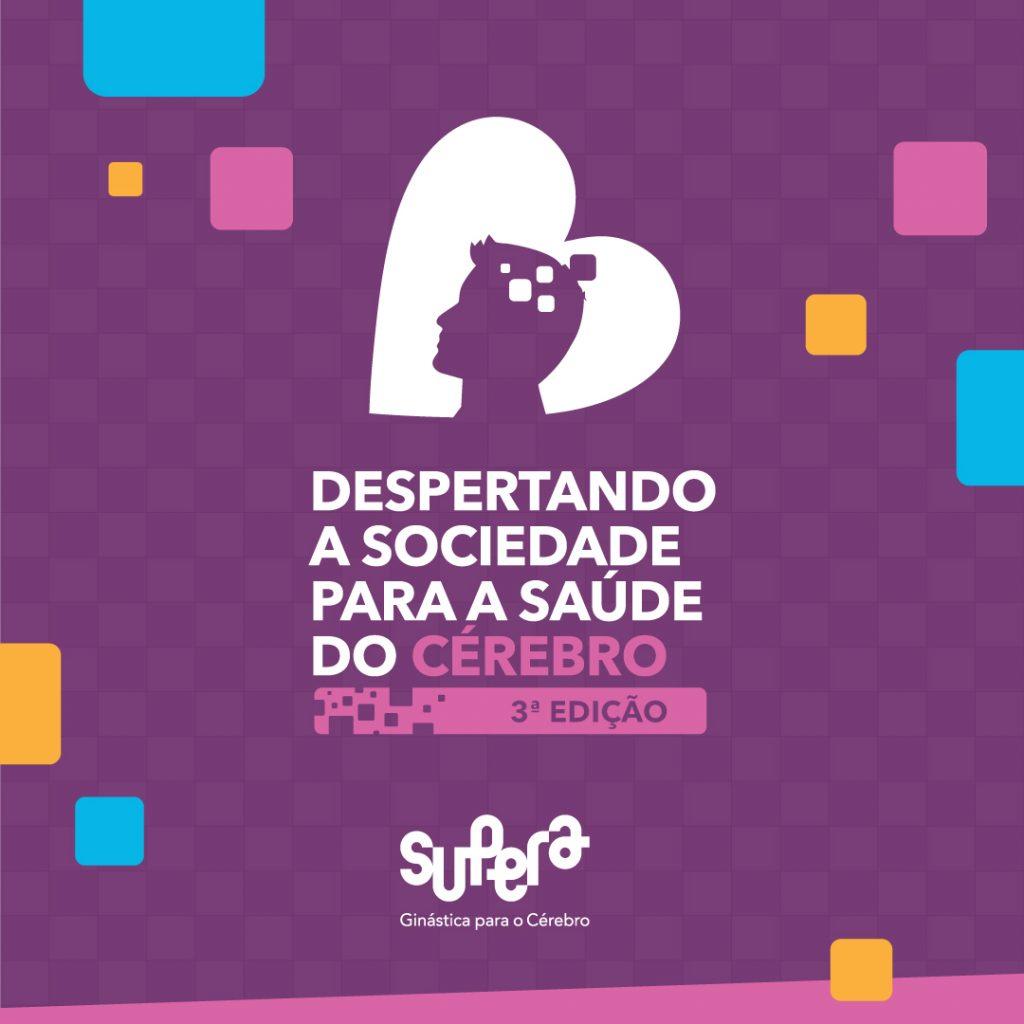 SUPERA realiza evento com especialistas sobre a Doença de Alzheimer no dia 22 - SUPERA - Ginástica para o Cérebro